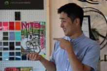 【MTB日和 vol.27】に当店代表がオススメするバイク&パーツが掲載されました!