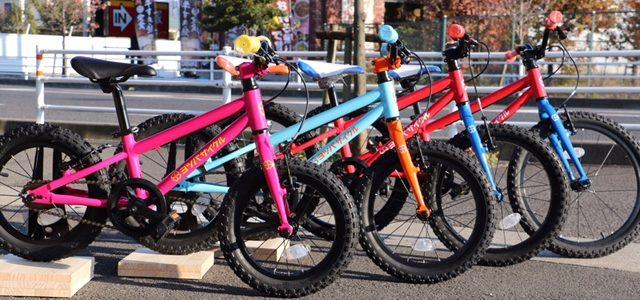 軽い!子供自転車!ヨツバサイクル入荷中です!!!