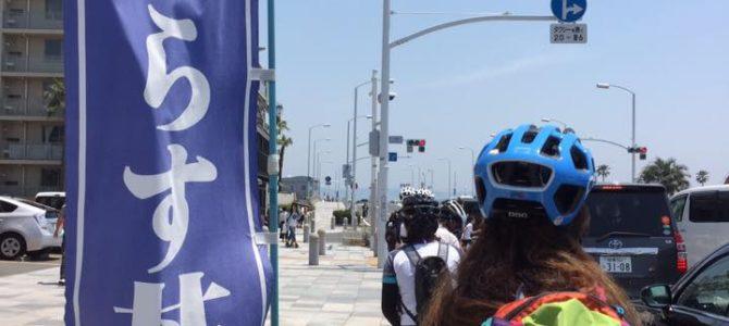 1月28日(日)江の島サイクリング参加者の方へご案内です。