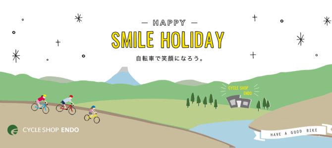 ☀️11月18日(日) ロングスマイルライド around 遠藤 開催します!※11月18日は15:00より営業となります。