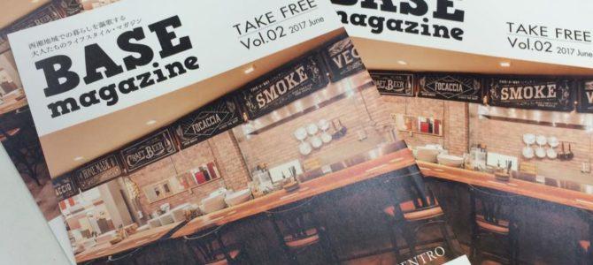 【BASE magazine】Vol.2に掲載されてまーす!