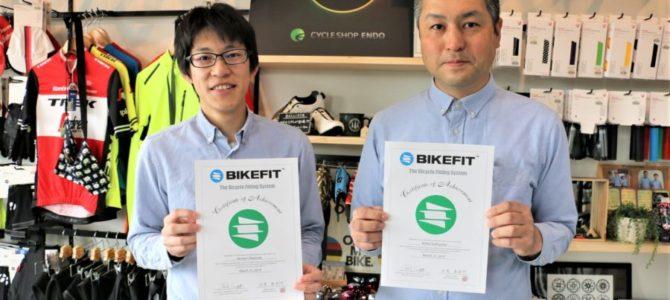 BIKE FIT公認プロフィッター在籍の当店で安心の自転車選びを!