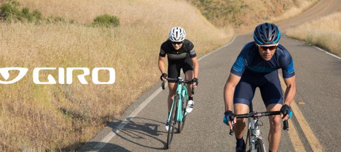 カリフォルニア州サンタクルーズに本拠を置くブランド「GIRO」始めます。