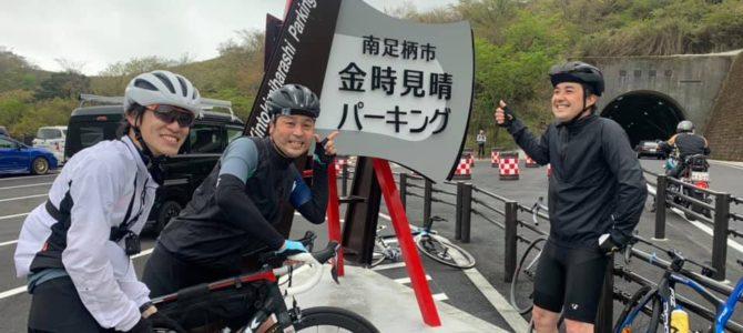 遂に開通!南足柄から箱根仙石原までの【はこね金太郎ライン】をロードバイクで走ってきました~!